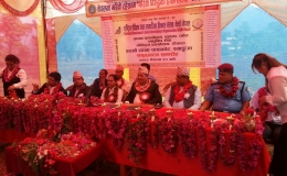 Chapakot Branch Inauguration.